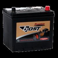 Аккумулятор BOST ASIA 6ст-75 оп (95D23L)