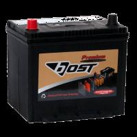 Аккумулятор BOST ASIA 6ст-75 пп (95D23R)